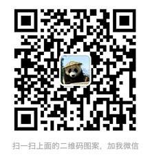 济南网站建设·微信